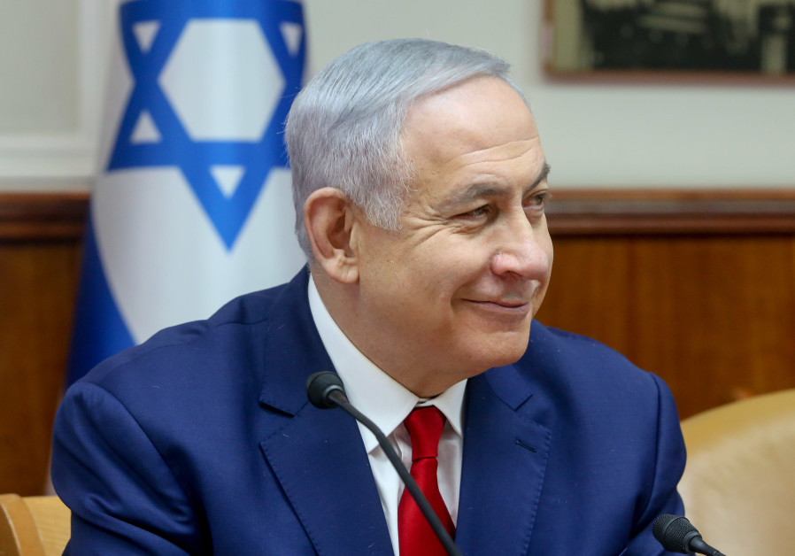 Prime Minister Benjamin Netanyahu at a weekly cabinet meeting, December 23rd, 2018