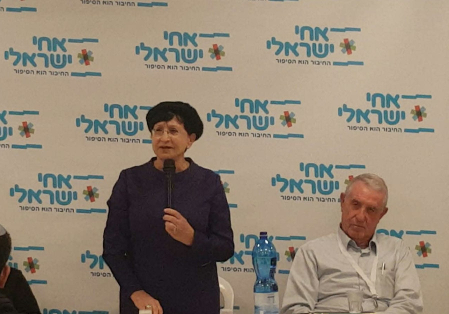 Achi Israeli party leaders Adina Bar-Shalom and Gideon Sheffer at a party event, December 2018