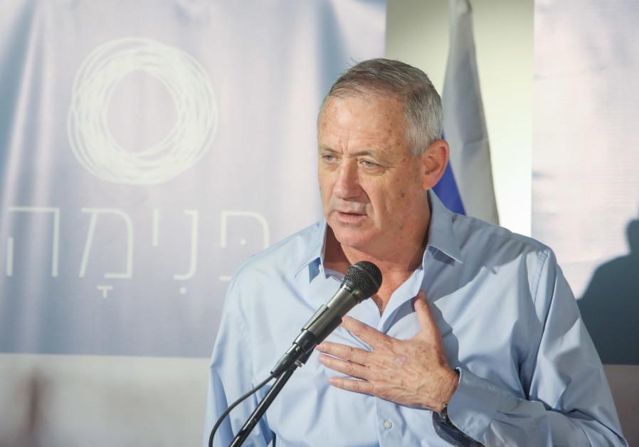 Former IDF chief-of-staff Benny Gantz, December 26th, 2018