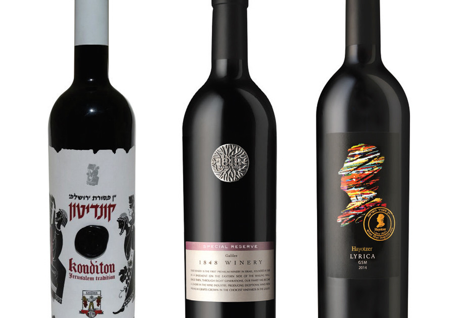 KONDITON, HACORMIM Winery's most well-known brand. THE 1848 Winery Special Reserve; the winery has won many gold medals in international competitions. HAYOTZER WINERY Lyrica, a pioneering label of Mediterranean wines. (Courtesy)