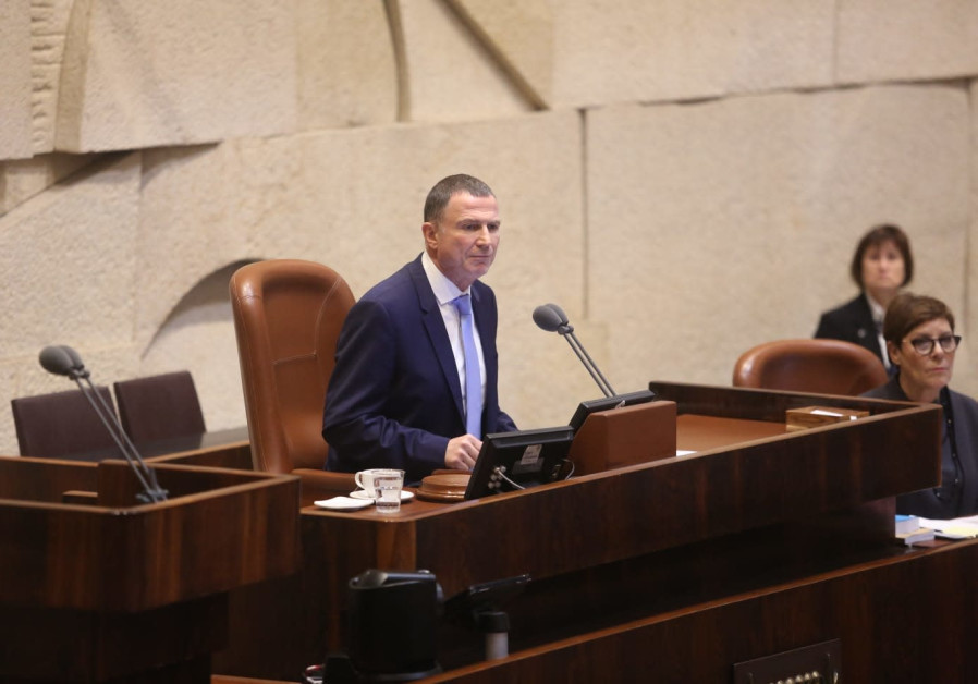 Knesset Speaker: I will not let session end until bill to disperse passes