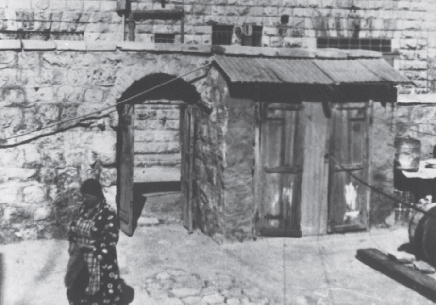 THE OLD Shor Winery in Beit Yisrael, western Jerusalem. (Courtesy)