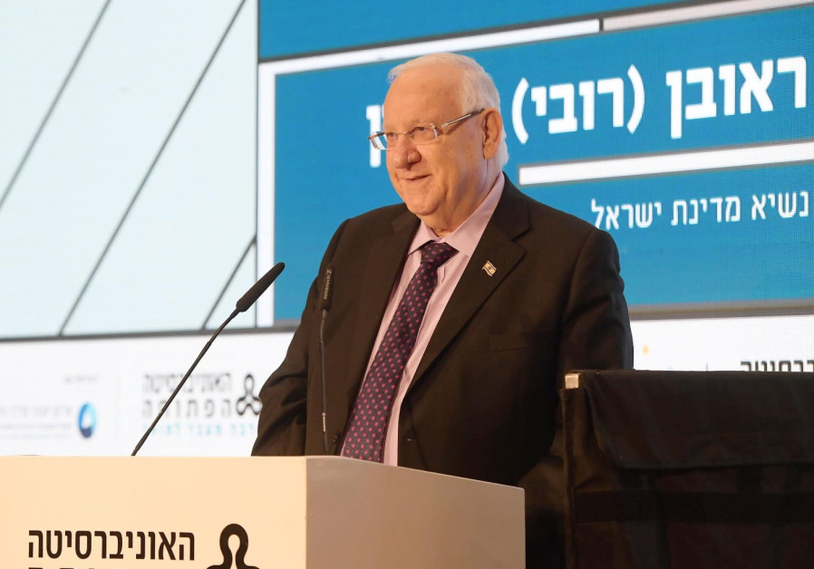 President Rivlin spoke at the Dov Lautman Conference on Educational Policy.