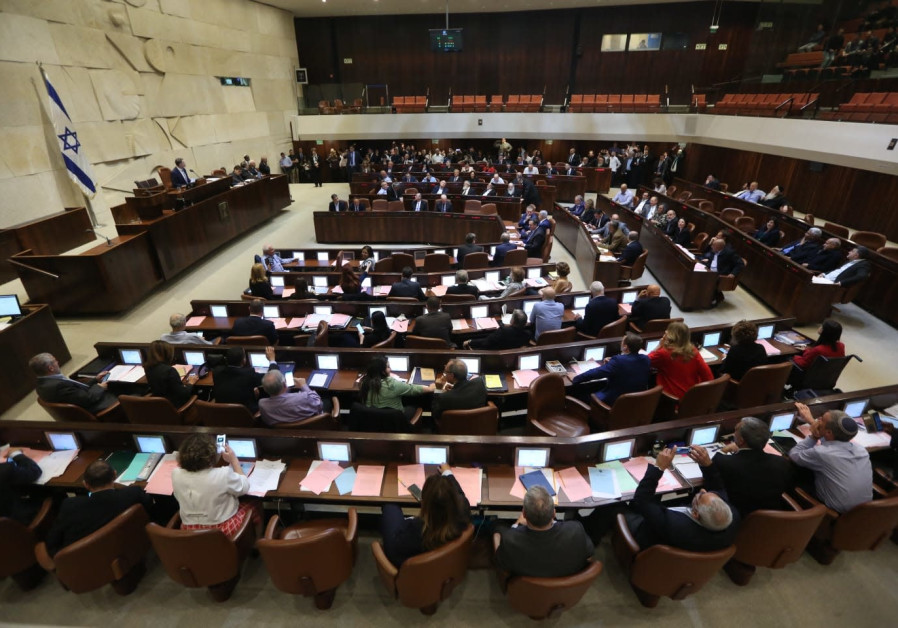 House committee approves bill to disperse the Knesset, December 26th, 2018.