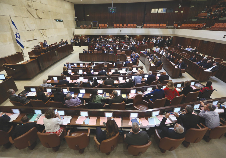 THE KNESSET, as members voted Wednesday night to dissolve it.