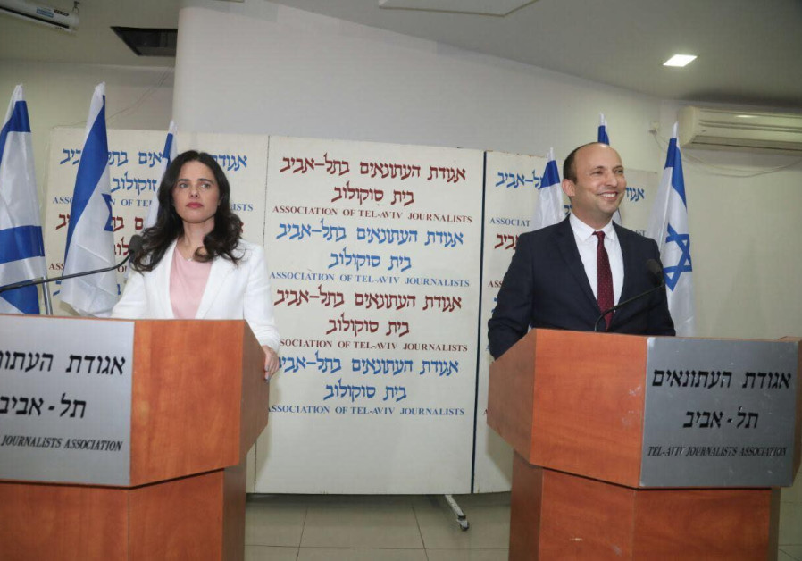 Minister of Education Naftali Bennett and MK Ayelet Shaked announced they are breaking away from Bay