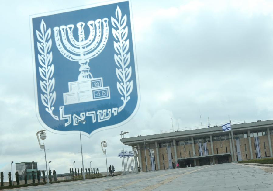 Israel's Knesset building