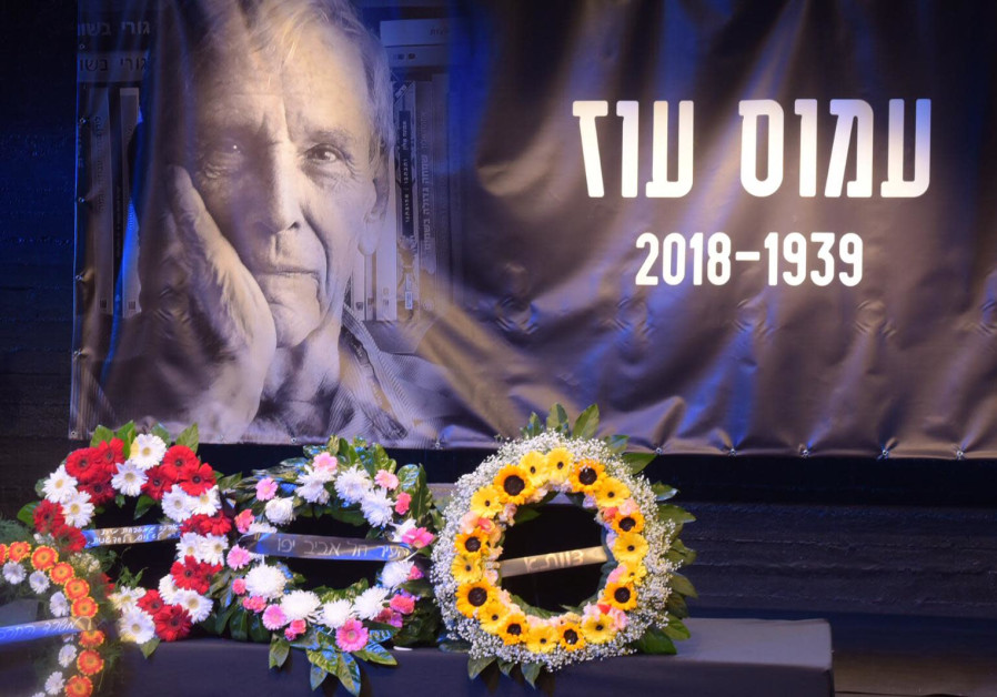 Wreaths are laid at a memorial service for Amos Oz in Tel Aviv, December 31, 2018. Wreaths are laid at a memorial service for Amos Oz in Tel Aviv, December 31, 2018. (photo credit: AVSHALOM SASSONI / MAARIV)</p></p></div></p></div><div> X</p><p><img class=
