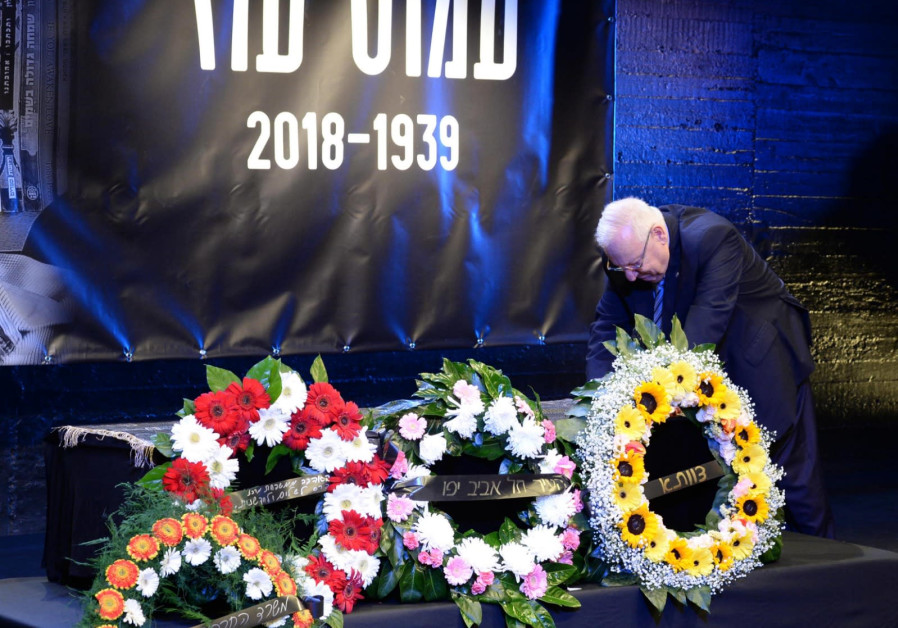 Rivlin remembers Amos Oz: 'Who will continue to tell our story?'