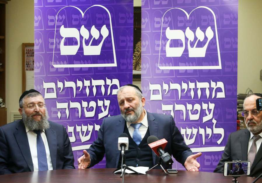 Shas launches electoral campaign with appeal to non-haredi voters