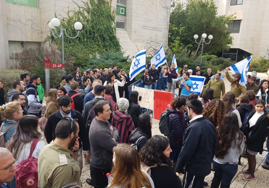 Hebrew University students upset by the incident continued to protest Wednesday afternoon.