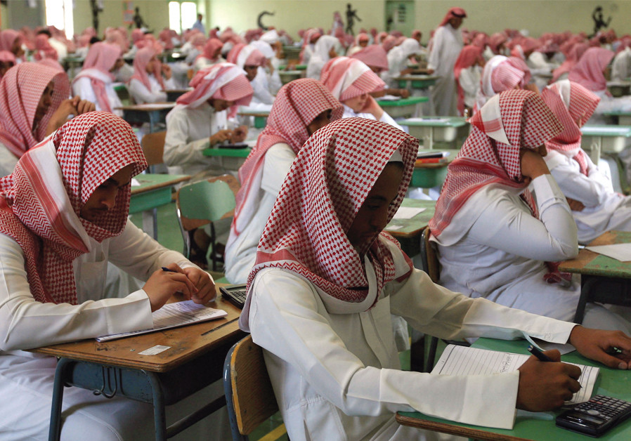Banned for decades, philosophy to be introduced into Saudi Arabian classrooms