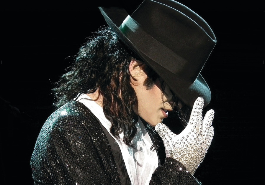 MICHAEL FIRESTONE as Michael Jackson: 'When you're sitting there looking at yourself in the mirror,