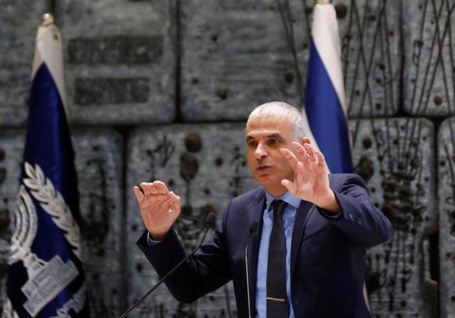 Finance Minister Moshe Kahlon speaks during a ceremony