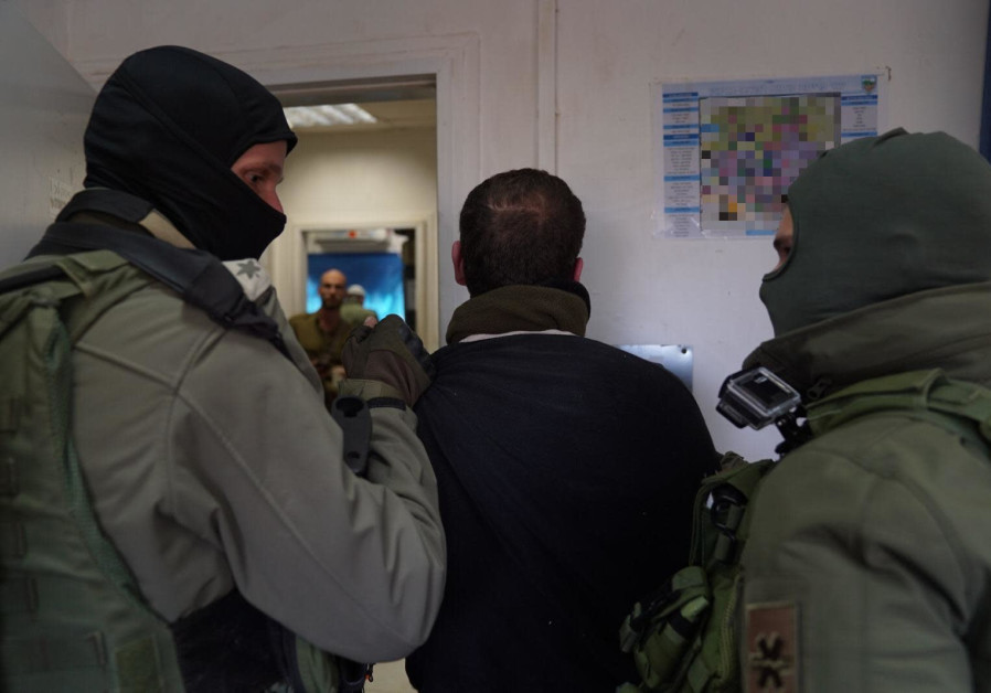 IDF forces have carried out dozens of arrests as part of the effort to capture the terrorist As'am B