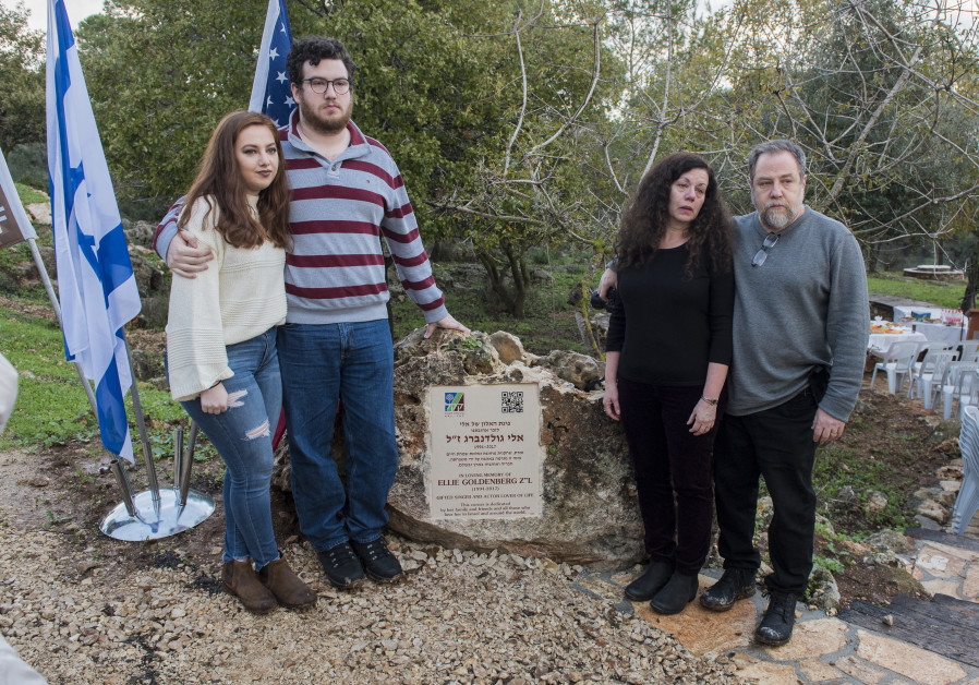 L-R: Dana, Michael, Renee and David Goldenberg next to the sign dedicating Ellie's Oak Tree Corner