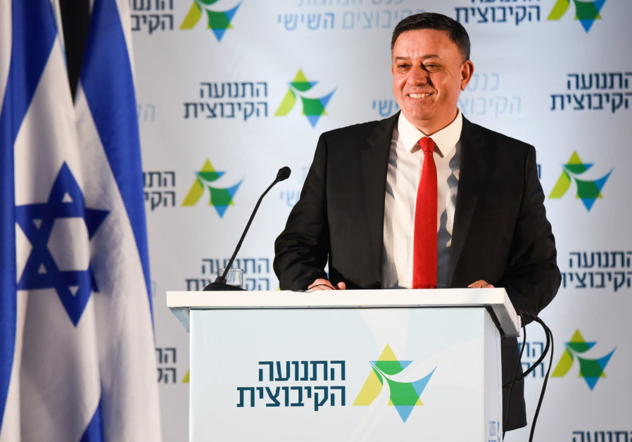 Gabbay to Gantz and Lapid: Pledge you won't join Netanyahu's government