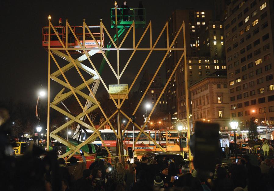 Unorthodox Judaism in the U.S.