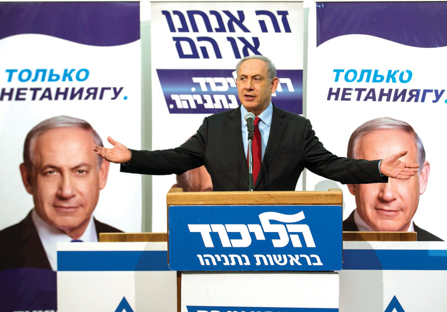 PRIME MINISTER Benjamin Netanyahu speaks at a Likud Party campaign launch in 2014.
