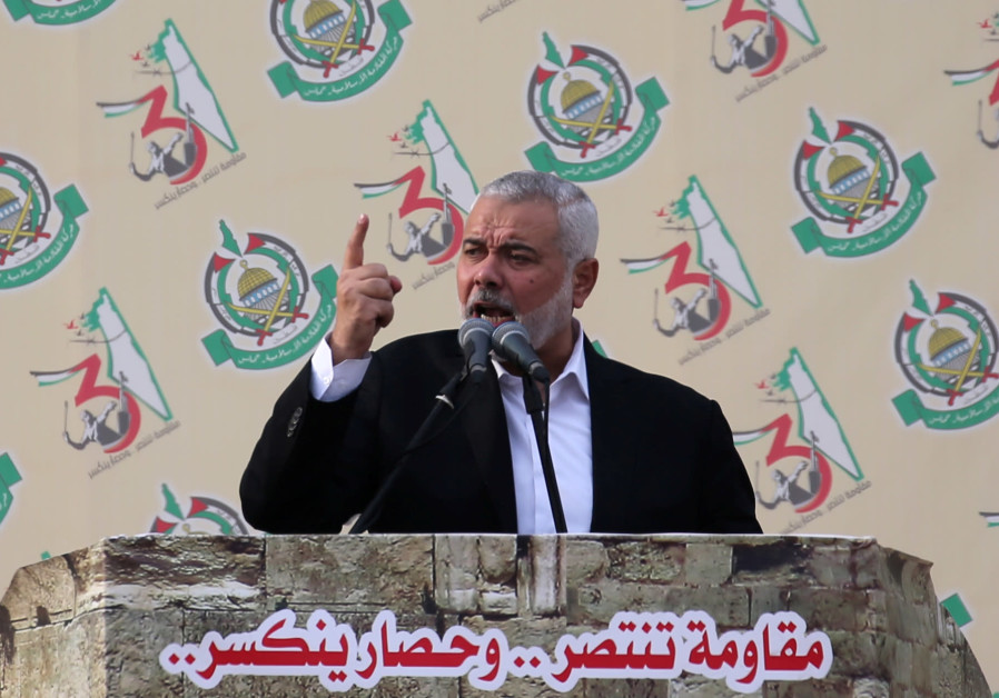 Report: Hamas leader Ismail Haniyeh cancels trip to Moscow