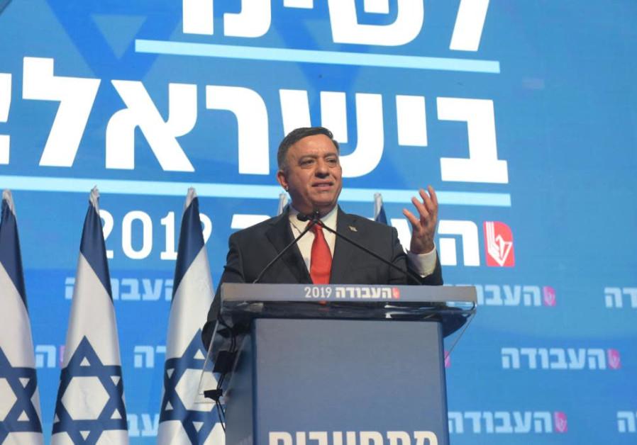 Labor leader Avi Gabbay speaks at the Labor convention in Tel Aviv