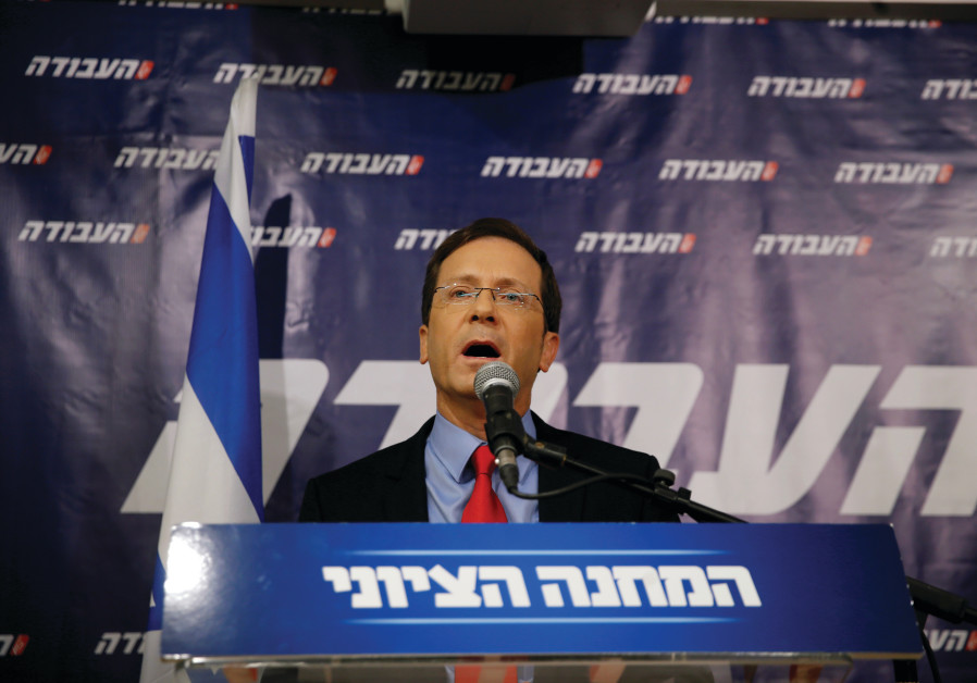 ISAAC HERZOG, former leader of Zionist Union, delivers a statement at the party headquarters in Tel