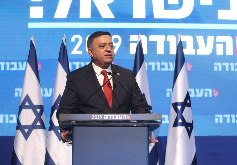 Labor Party chair Avi Gabbay speaks at his party's conference, January 10th, 2019