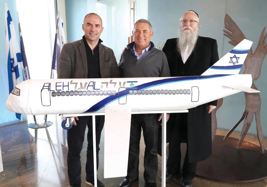 El Al CEO Gonen Ussishkin, Aleh Negev Nahalat Eran chairman Maj.-Gen. (res.) Doron Almog