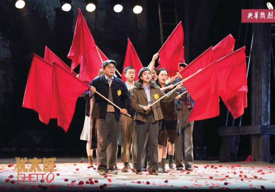 YEHOSHUA SOBOL'S 'Ghetto' is a big hit in China