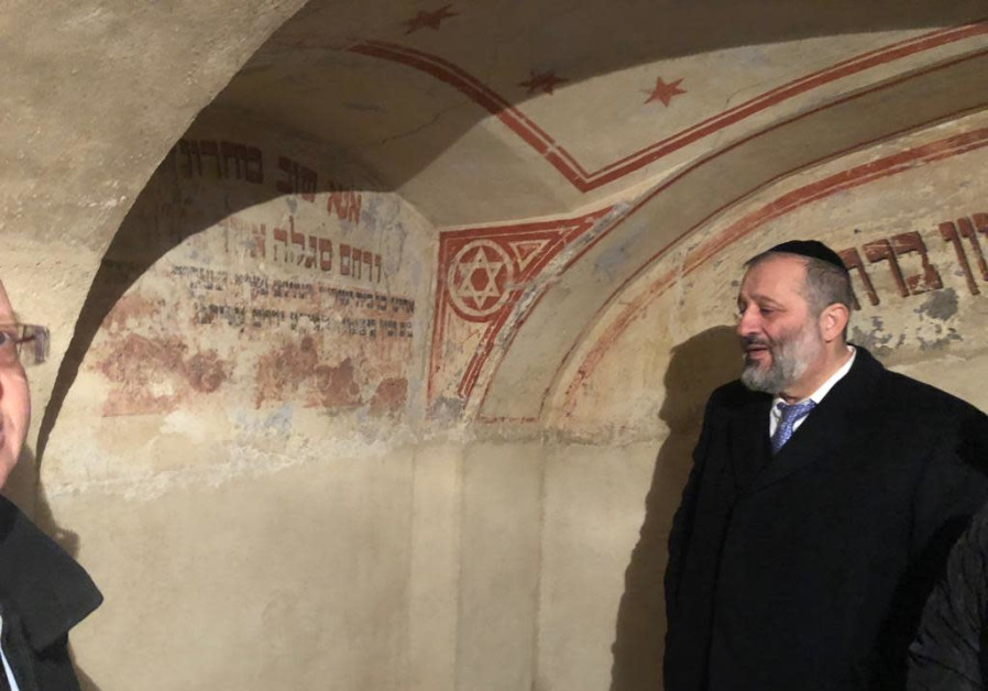 Interior Minister Aryeh Deri in Theresienstadt.