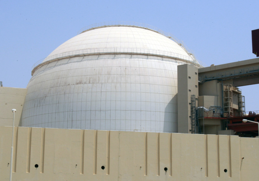 Iran says taking first steps in designing reactor fuel
