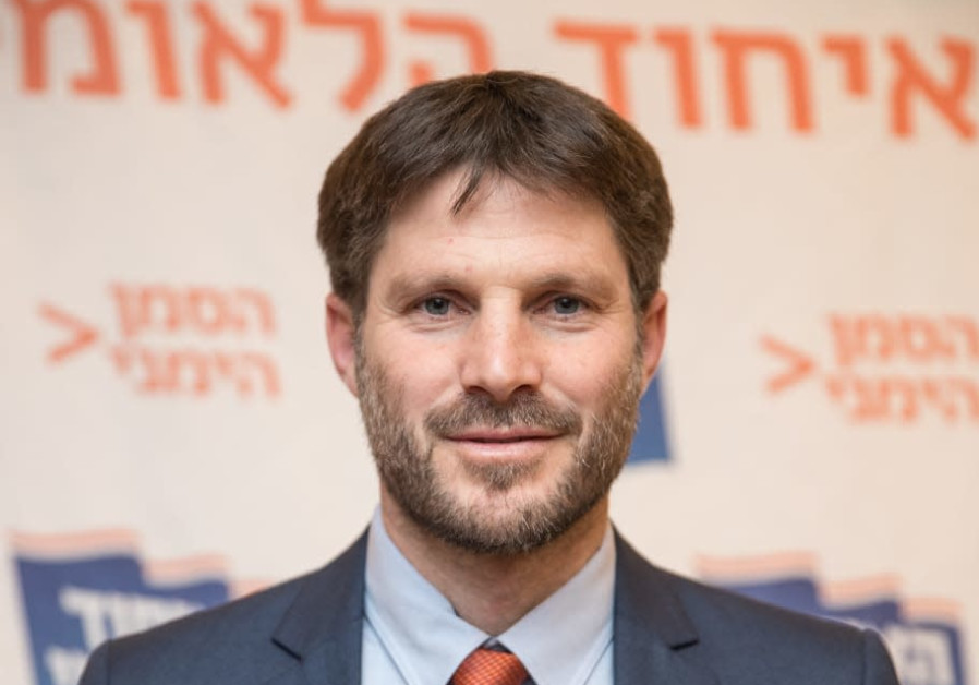 National Union-Bayit Yehudi negotiations at 'dead end'