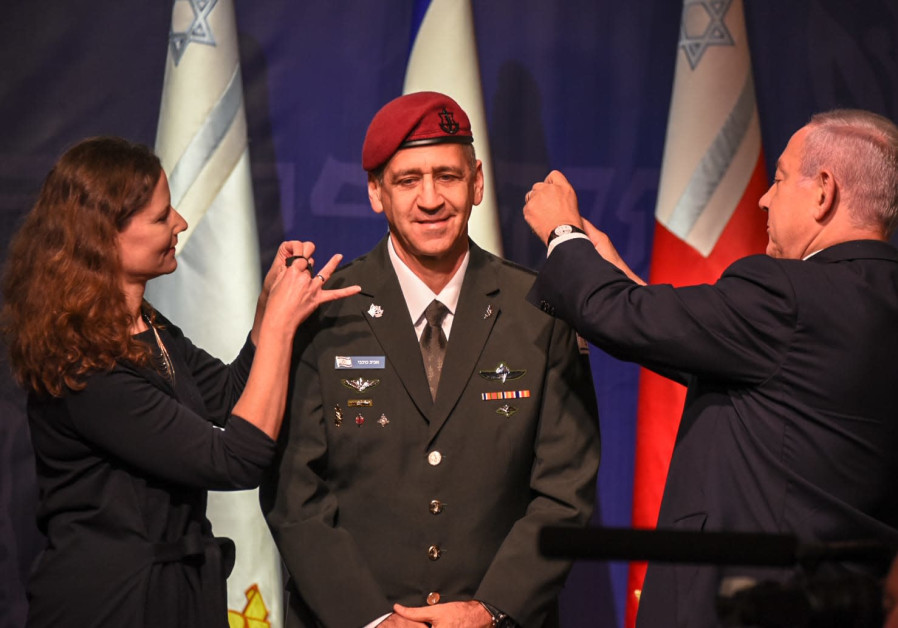 Aviv Kochavi (C) at a ceremony marking his appointment to IDF chief of staff, January 15th, 2019