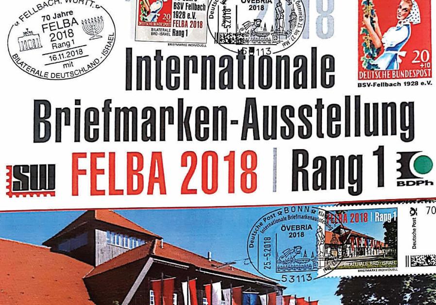 Felba brings together Israeli and German philatelists