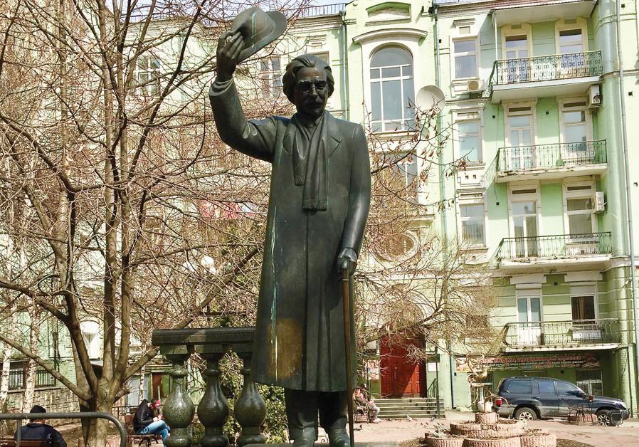 Antisemitism, neo-Nazism and the Jewish community in modern Ukraine