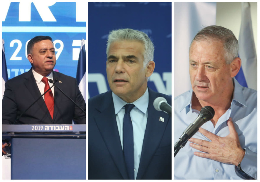 Gantz, Lapid, Labor start campaigns with humor