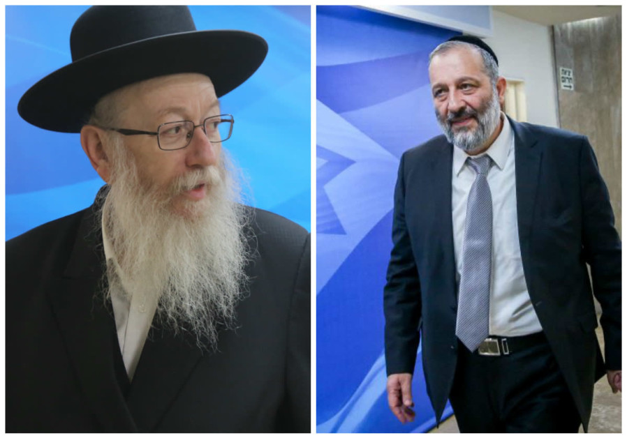 Haredi merger would have no effect on Knesset seats, poll finds