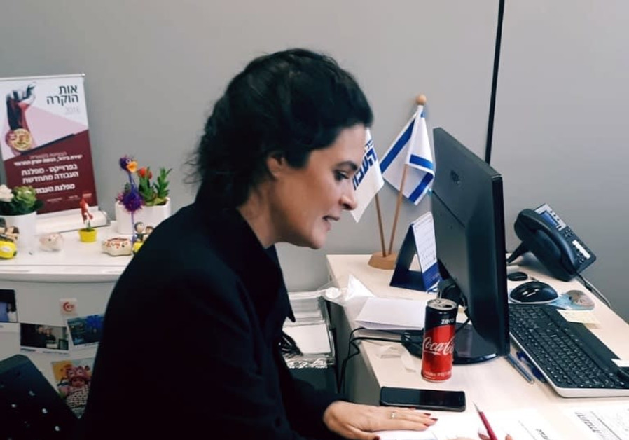 Emilie Moatti, an Israeli television presenter, just announced her candidacy for the Labor party pri
