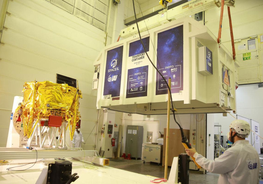 The first Israeli lunar spacecraft, named Beresheet, was loaded into a special shipping container