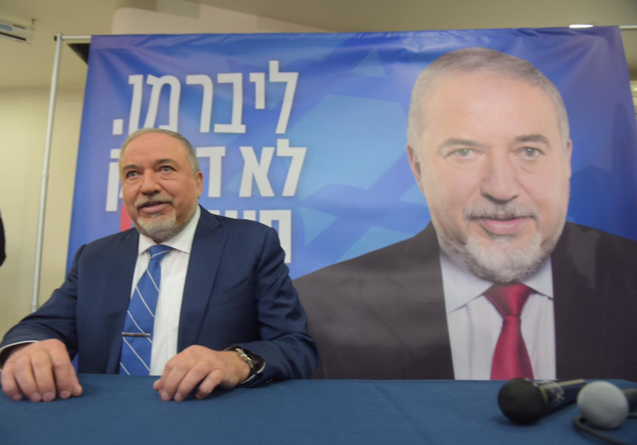 Former Defense Minister Avigdor Liberman launches Yisrael Beitenu on January 20, 2019