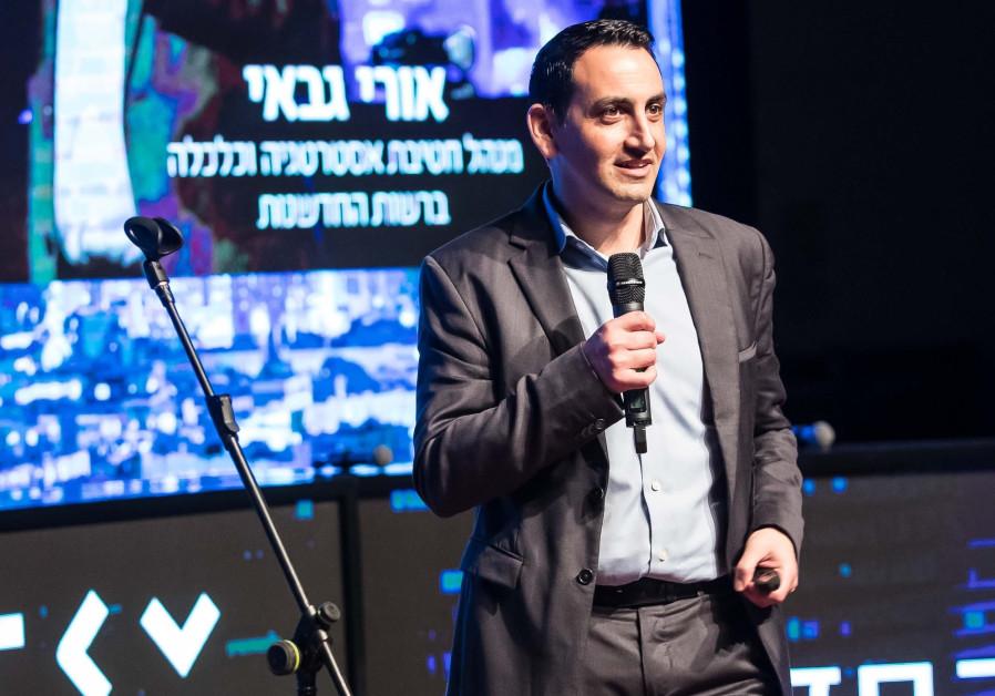 Uri Gabai