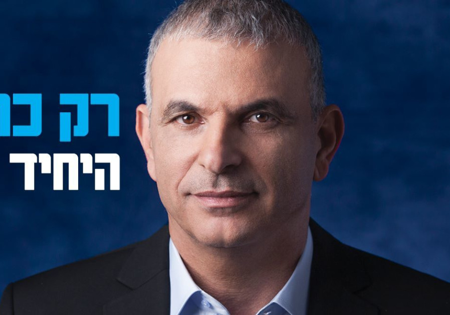 Kulanu's election campaign featuring chairman Moshe Kahlon
