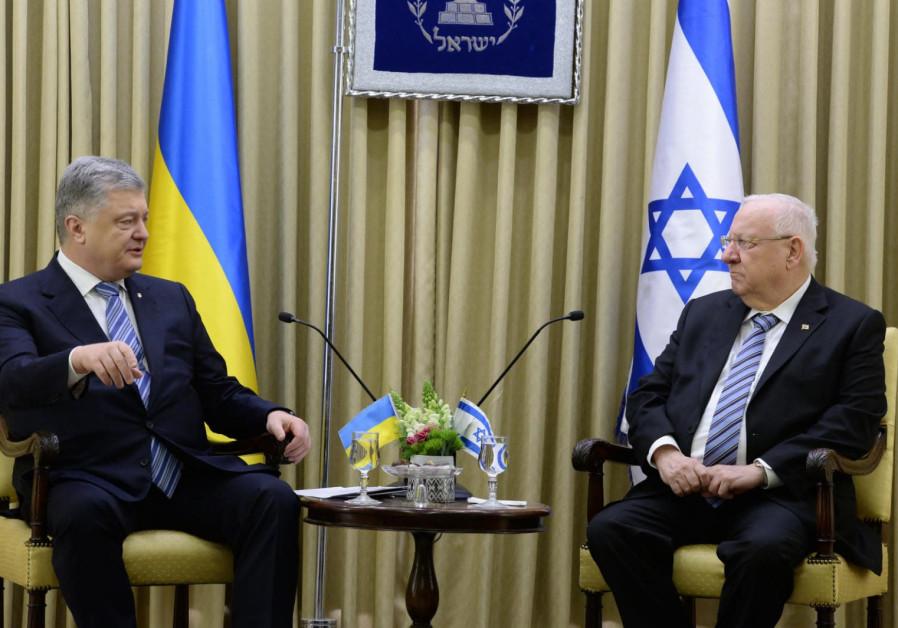 Ukrainian president visits Rivlin, looks forward to enhanced relations