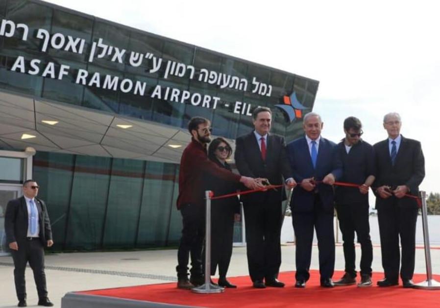 Israeli Prime Minister Benjamin Netanyahu and Transportation Minister Israel Katz attend the inaugur