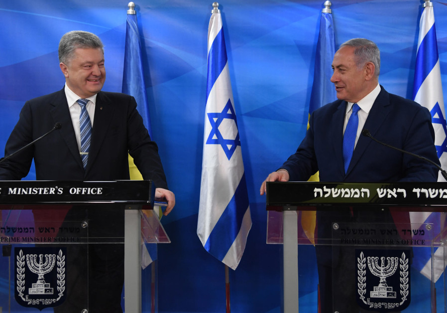 Prime Minister Benjamin Netanyahu met this evening, with Ukrainian President Petro Poroshenko