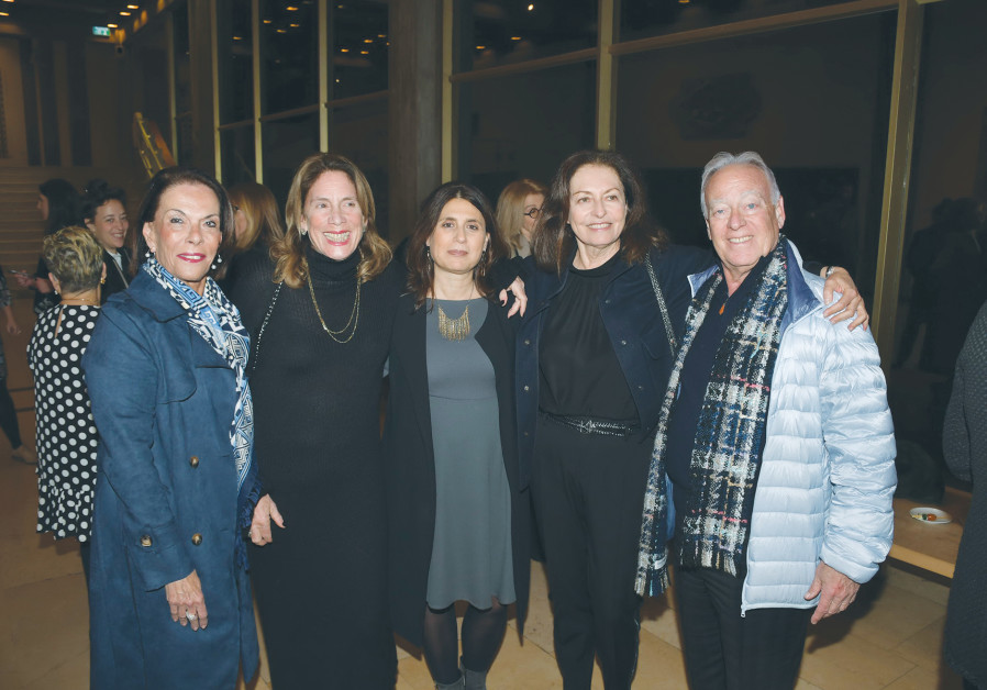 FROM LEFT, Varda Samet, Irit Rappaport, Tania Coen-Uzzielli, Daniella Luxemburg and Haim Samet.