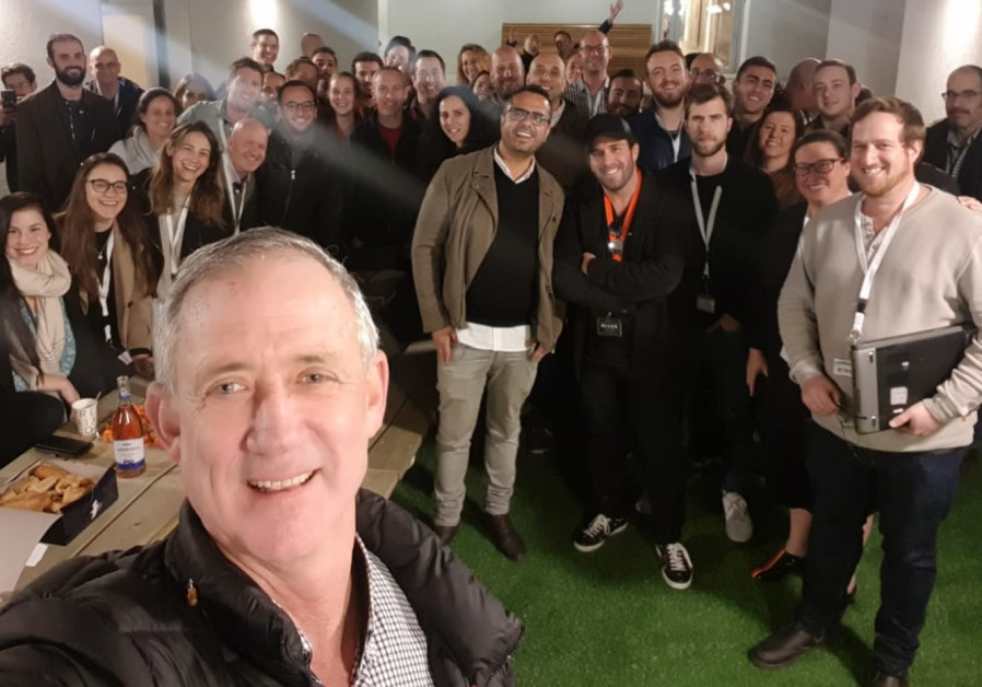 Former IDF chief of staff Benny Gantz celebrates Tu Bishvat with Hosen L'Israel, 2019.