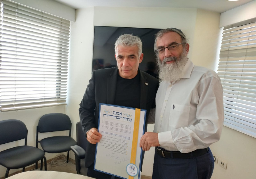 Yes Atid Party Leader Yair Lapid signs a vow of integrity and honesty, 2019.
