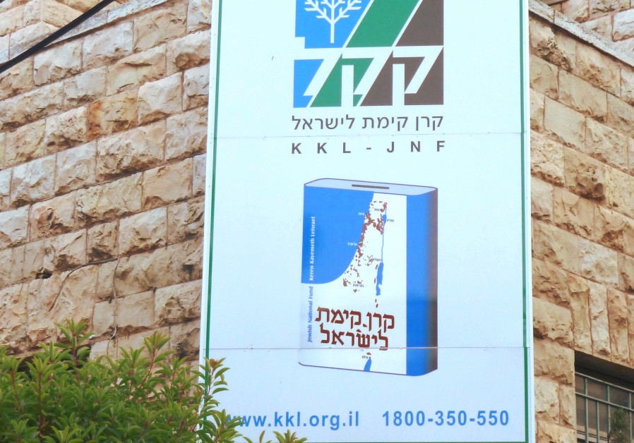 KKL-JNF approves West Bank land purchases, pending final authorization