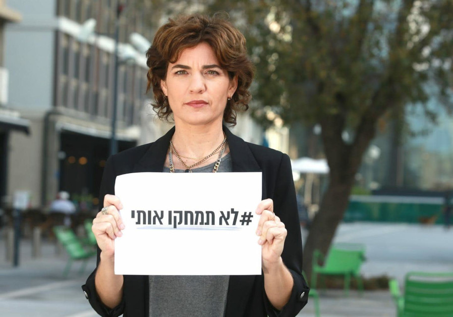Meretz Party Leader Tamar Zandberg holding a sign saying #YouWillNotEraseMe, 2019.
